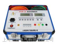 HTZR-2A直流電阻測試儀 HTZR-2A