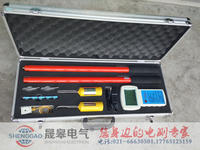 上海無線高壓核相儀 上海無線高壓核相儀