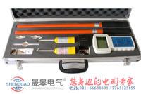 高壓無線核相儀價格 高壓無線核相儀價格