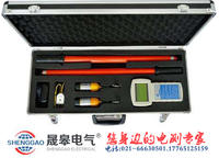 GH-6603无线高压核相仪 GH-6603