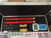 ZX8600高壓無線核相儀 ZX8600