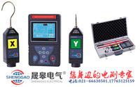 KT6900無線高低壓語音核相儀 KT6900