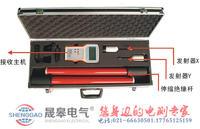 TAG5500A無線語音核相儀 TAG5500A
