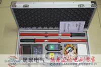 GH-6603B遠程無線高壓核相器 GH-6603B
