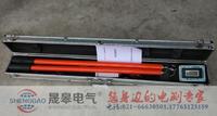 上海數顯高壓語音核相儀 上海