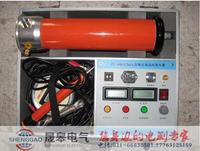 ZDH1205型直流高壓發生器 ZDH1205型