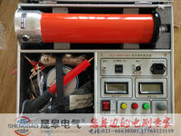 ZGF-120KV/5mA直流高壓發生器 ZGF-120