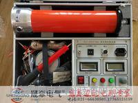 ZGF-60KV/5mA便攜式直流高壓發生器 ZGF-60