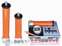 QT280型便攜式高精度直流高壓發生器 QT280型