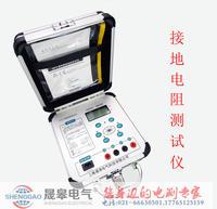 上海接地電阻測試儀廠家 上海