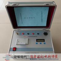 SGZZ-20A直流電阻快速測試儀 CJZRC