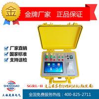 SGRL-II變壓器容量特性測試儀(觸摸屏) SGRL-II