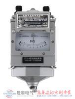 zc25-3兆歐表500V zc25-3