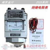 ZC25-4指針式兆歐表1000V DME2306