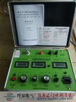 GM-25KV可調高壓數字兆歐表 GM-25KV
