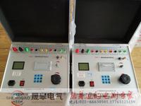 TE6100便攜式繼電保護測試儀 TE6100