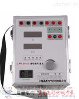 LMR-0603E繼電保護測試儀 LMR-0603E