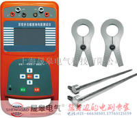 ET3000鉗式接地電阻測試儀 ET3000