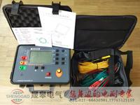 SG3000數字式接地電阻測試儀 SG3000