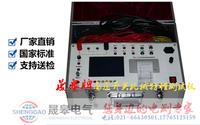 YKG-5018高壓開關機械特性測試儀 YKG-5018