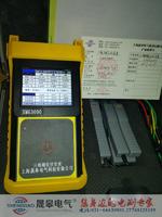 SMG3000手持式三相相位伏安表 SMG3000