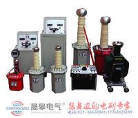 YDJ-30/150充氣式高壓試驗變壓器 YDJ-30/150