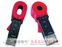 YET2000鉗形接地電阻儀 YET2000
