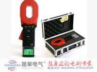 ETCR2000B+防爆型鉗形接地電阻儀 ETCR2000B+