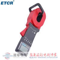 ETCR2000A+鉗形接地電阻儀 ETCR2000A+