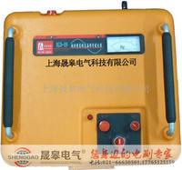 ZY-09超轻型电缆故障测试专用高频高压电源 ZY-09