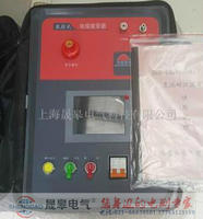 ZHG-60/500係列直流耐壓及恒流燒穿源 ZHG-60/500