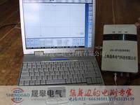 TDL-2B路燈電纜故障檢測儀 TDL-2B