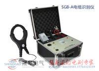 SGB-A電纜識別儀(不帶電) SGB-A
