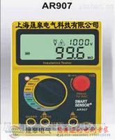 YH-5102數字絕緣電阻測試儀 YH-5102