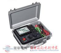 TE3673數顯型絕緣電阻測試儀  TE3673