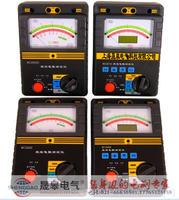 BC25係列絕緣電阻測試儀  BC25
