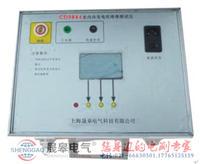 CD9884水內冷發電機絕緣電阻測試儀 CD9884