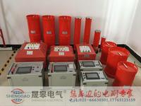 KD-3000變電站電器設備交流變頻串聯諧振耐壓裝置 KD-3000