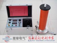 zgf直流高壓發生器價格 直高發