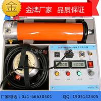 ZGF-300KV/5mA高頻直流高壓發生器 ZGF-300