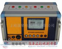 L5261A變壓器變比組別測試儀 L5261A