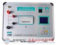 HDY-V開關接觸電阻測試儀 HDY-V