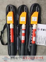 GSY係列高壓驗電筆 GSY