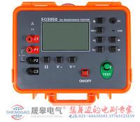 SG3050等電位測試儀 SG3050