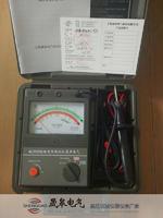 NL3103指針式絕緣電阻測試儀2500V/5000v NL3103