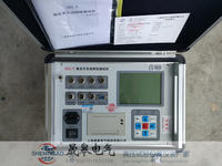 SGKC-F高压开关动特性测试仪 SGKC-F