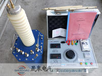 TQSB油浸式高壓試驗變壓器 TQSB