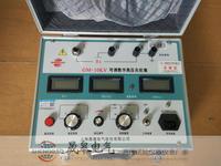 GM系列可调高压数字兆欧表 GM- (5kV、10kV、15kV、20kV、25kV)