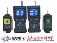 网络基站定相核相仪 SHSG990