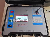 防雷大地網測試儀,防雷檢測儀器 SGDW-5A